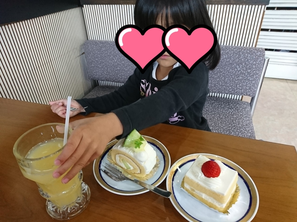 f:id:kage-tora-sama:20190625162516j:plain