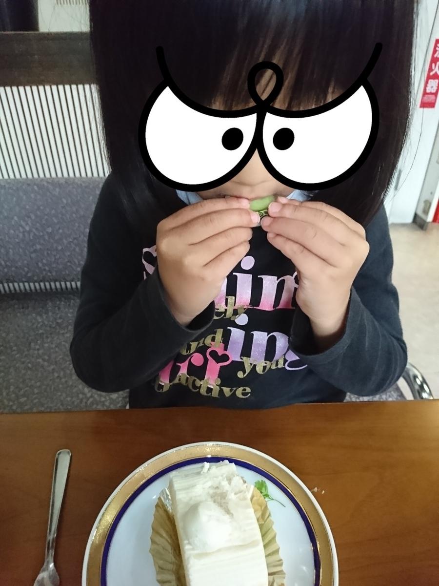 f:id:kage-tora-sama:20190625162737j:plain