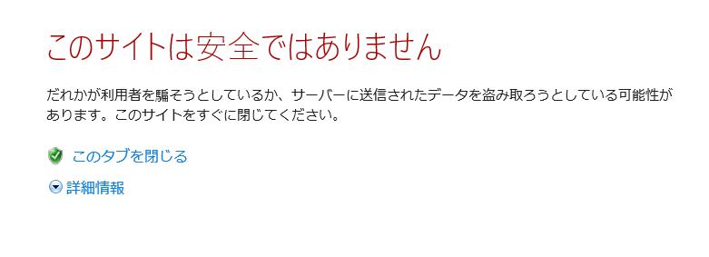f:id:kage-tora-sama:20190710152703p:plain