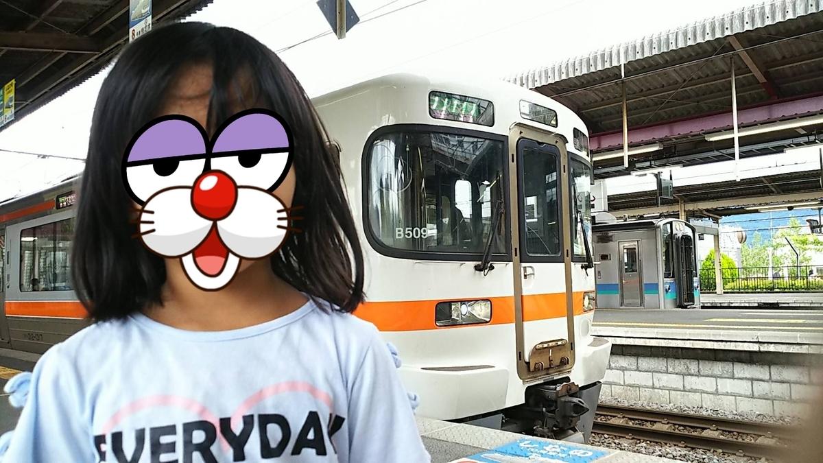 f:id:kage-tora-sama:20190722135437j:plain