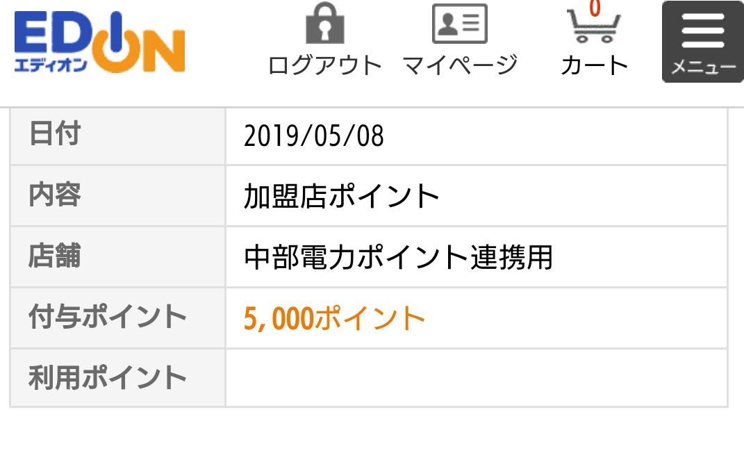 f:id:kage-tora-sama:20190729103333p:plain