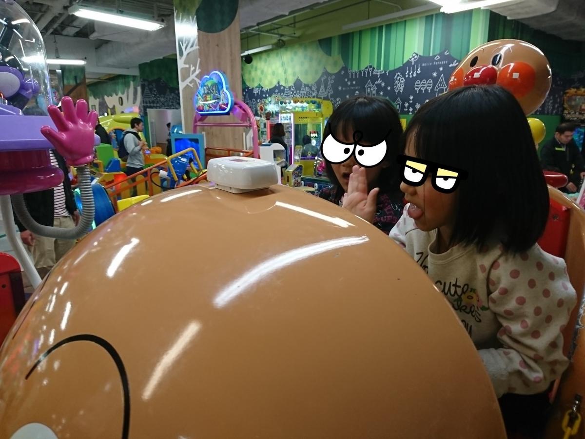 f:id:kage-tora-sama:20190809121730j:plain