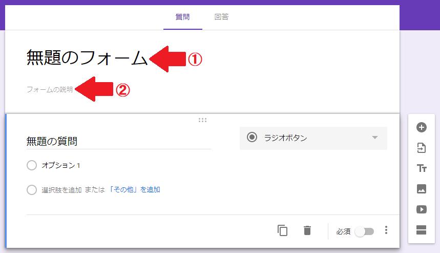 f:id:kage-tora-sama:20190810161034p:plain