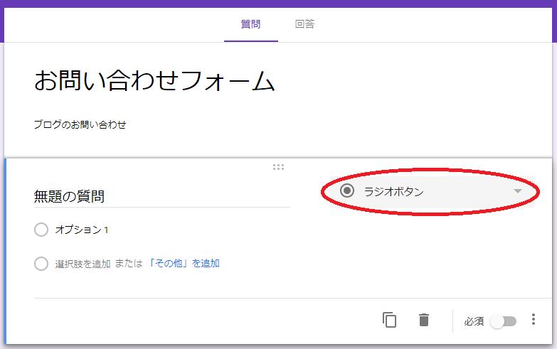 f:id:kage-tora-sama:20190810161344p:plain