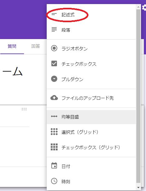 f:id:kage-tora-sama:20190810161502p:plain