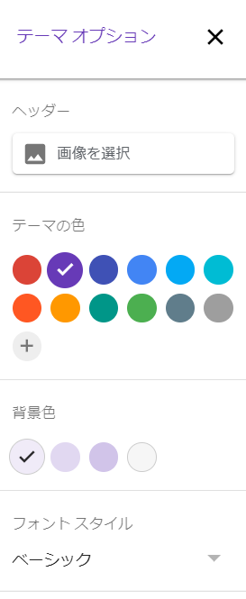 f:id:kage-tora-sama:20190812094457p:plain