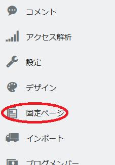 f:id:kage-tora-sama:20190812100731p:plain