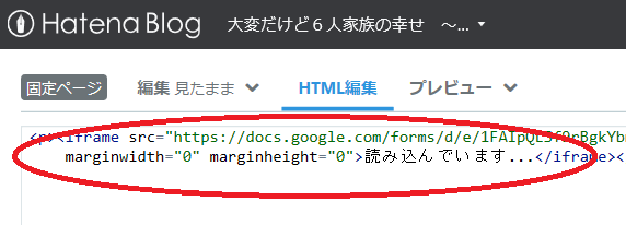 f:id:kage-tora-sama:20190812102608p:plain