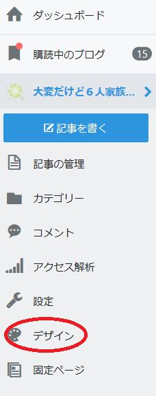 f:id:kage-tora-sama:20190812110816p:plain