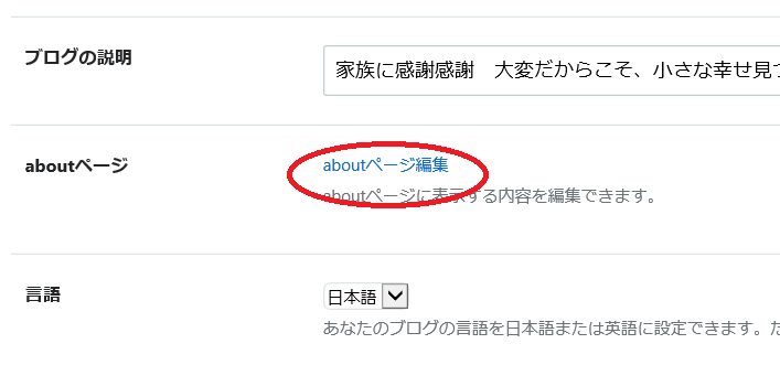 f:id:kage-tora-sama:20190812214514p:plain