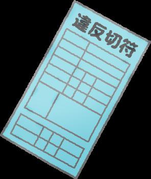 f:id:kage-tora-sama:20190819160140p:plain