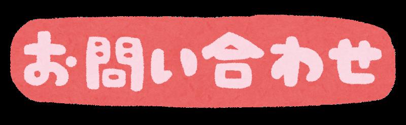 f:id:kage-tora-sama:20190828152059p:plain