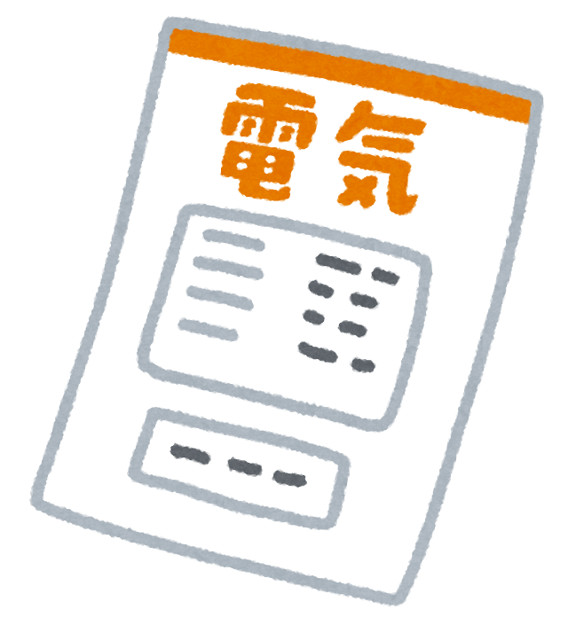 f:id:kage-tora-sama:20190828154139p:plain
