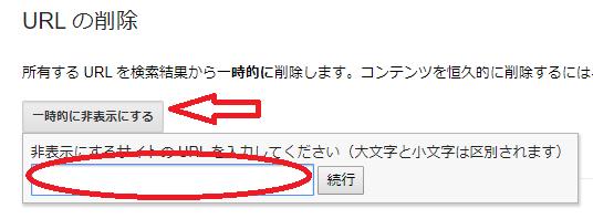 f:id:kage-tora-sama:20190910145107p:plain