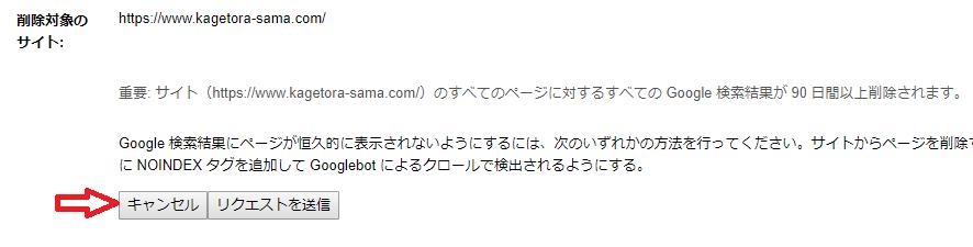 f:id:kage-tora-sama:20190910145713p:plain