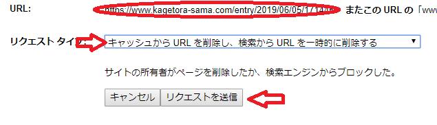 f:id:kage-tora-sama:20190910150050p:plain