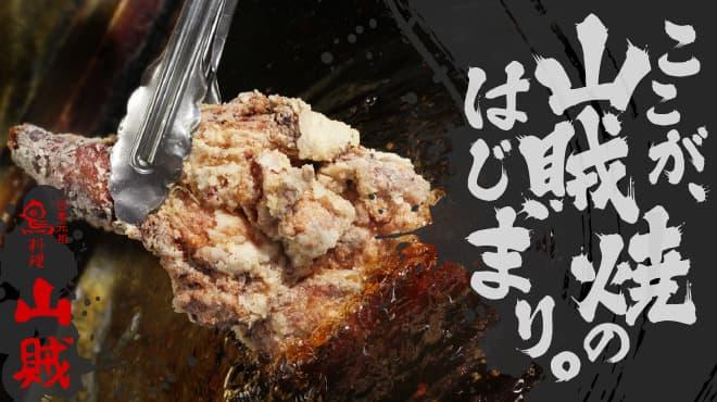 f:id:kage-tora-sama:20190925115320j:plain