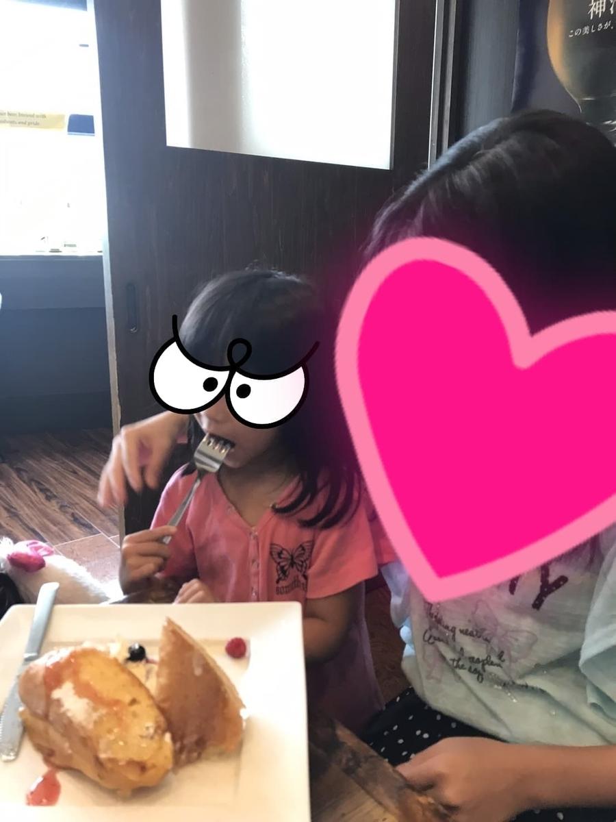 f:id:kage-tora-sama:20191001094554j:plain