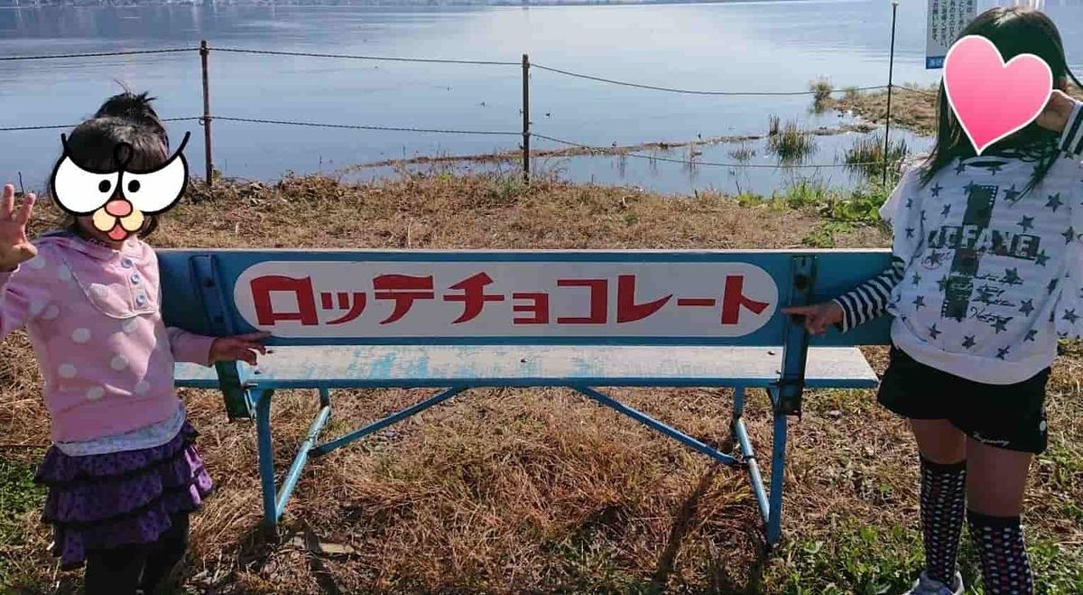 f:id:kage-tora-sama:20191112161113j:plain