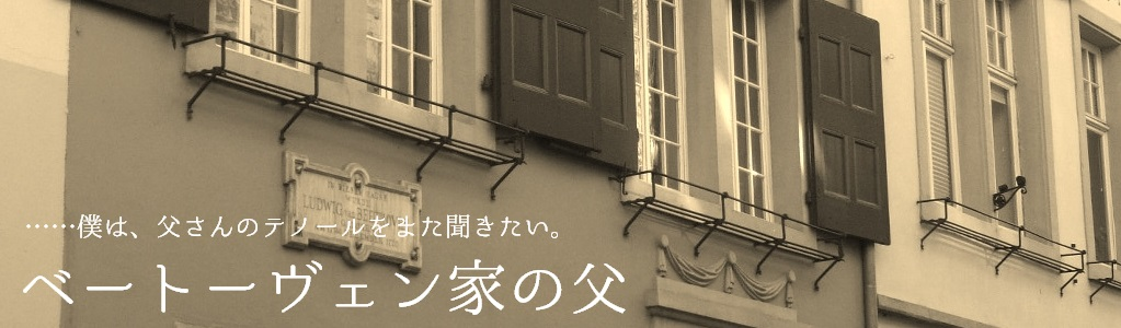 f:id:kage_mushi:20160702173557j:plain