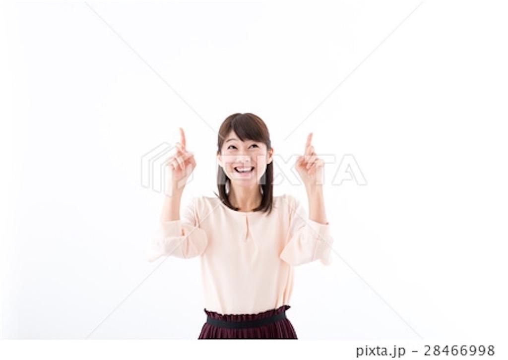 f:id:kageayuayu1202:20180808100038j:image