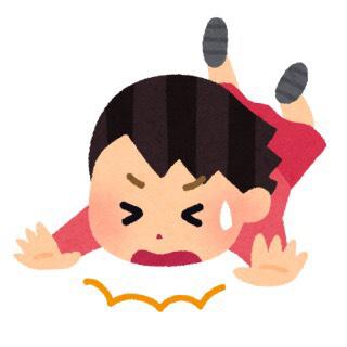 f:id:kageayuayu1202:20180829081415p:plain