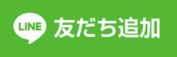 f:id:kageayuayu1202:20181016022816p:plain