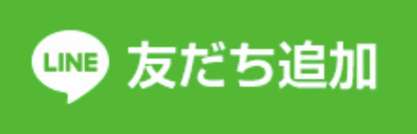 f:id:kageayuayu1202:20181016022940p:plain