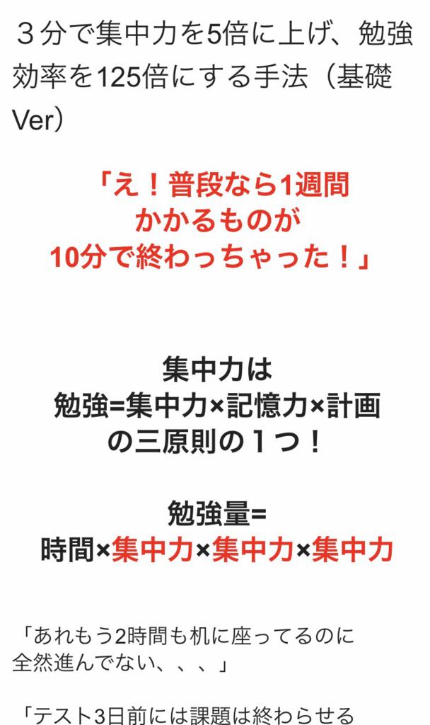 f:id:kageayuayu1202:20181030173418p:plain