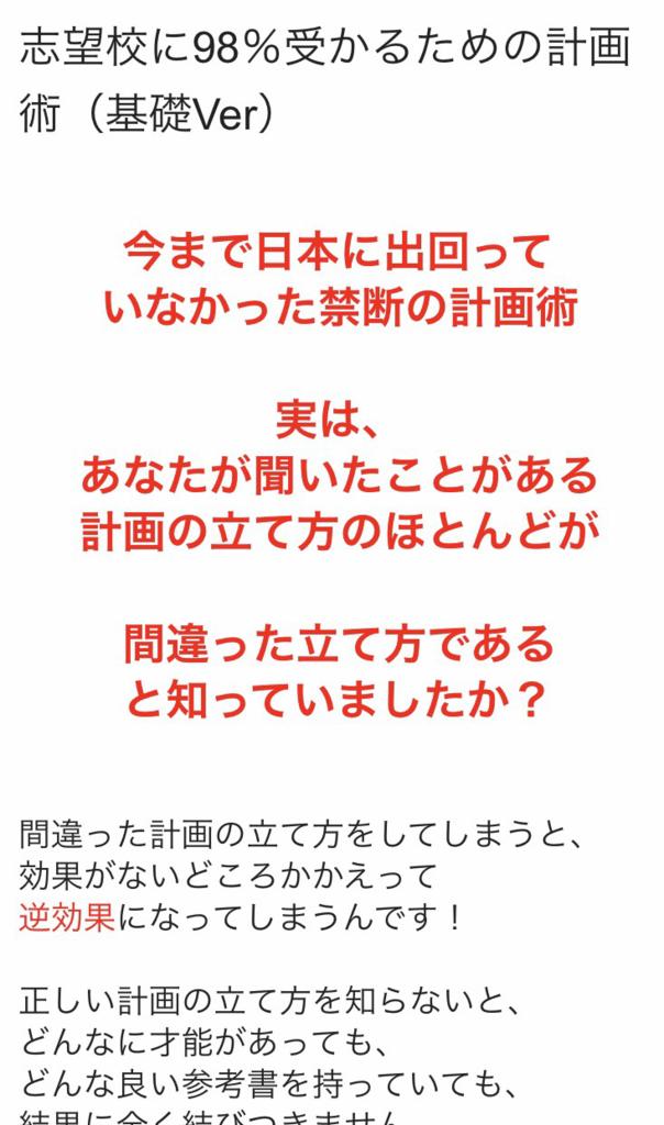 f:id:kageayuayu1202:20181030173500p:plain