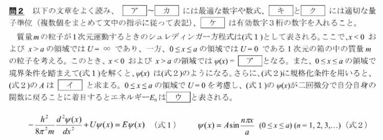 f:id:kageayuayu1202:20190218204722p:plain