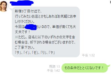 f:id:kageboushi99m2:20190912194158p:plain
