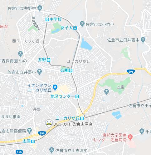f:id:kageboushi99m2:20200122010523p:plain