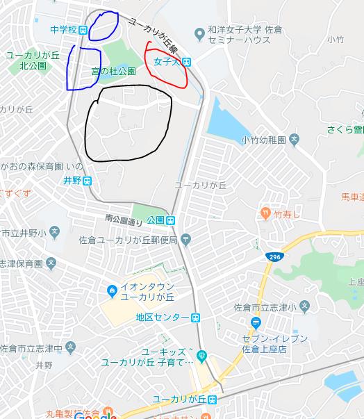 f:id:kageboushi99m2:20200125135840p:plain