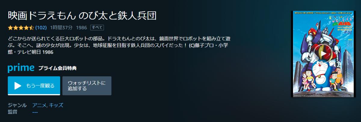 f:id:kageboushi99m2:20200125165431p:plain