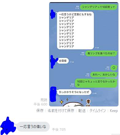 f:id:kageboushi99m2:20200417200229p:plain