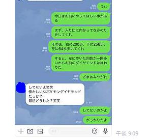 f:id:kageboushi99m2:20200417201021p:plain
