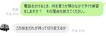 f:id:kageboushi99m2:20200727205945p:plain