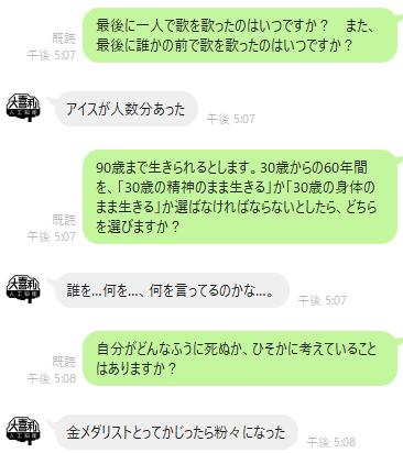 f:id:kageboushi99m2:20200727210306p:plain