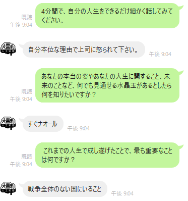 f:id:kageboushi99m2:20200727210509p:plain
