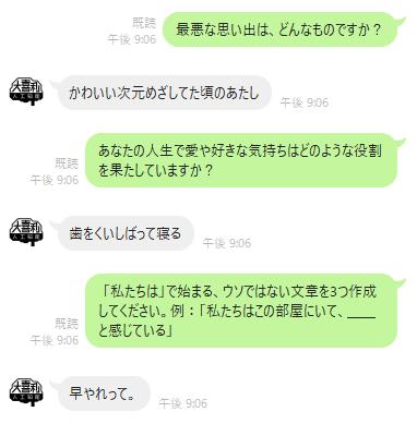 f:id:kageboushi99m2:20200727210724p:plain