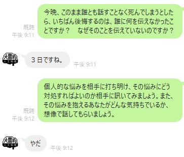 f:id:kageboushi99m2:20200727211222p:plain