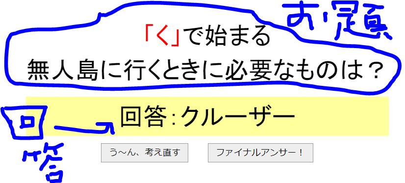 f:id:kageboushi99m2:20200829162424p:plain