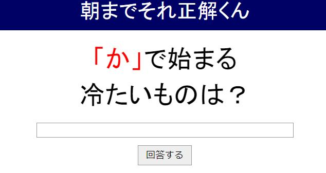 f:id:kageboushi99m2:20200829163351p:plain