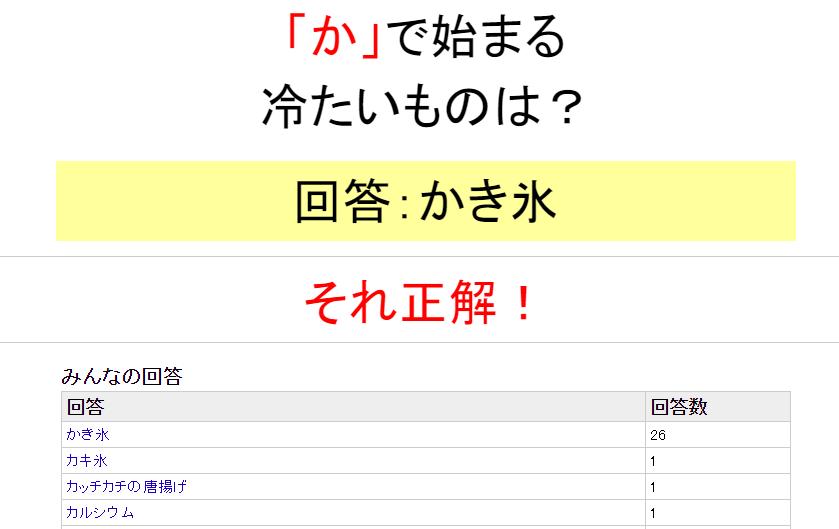 f:id:kageboushi99m2:20200829163855p:plain