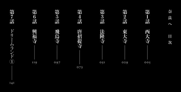 f:id:kageboushi99m2:20210701194025p:plain