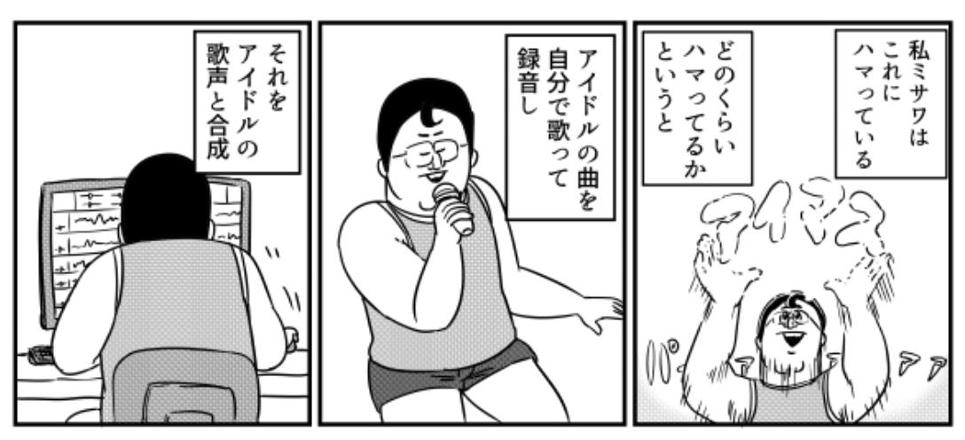 f:id:kageboushi99m2:20210729205316p:plain