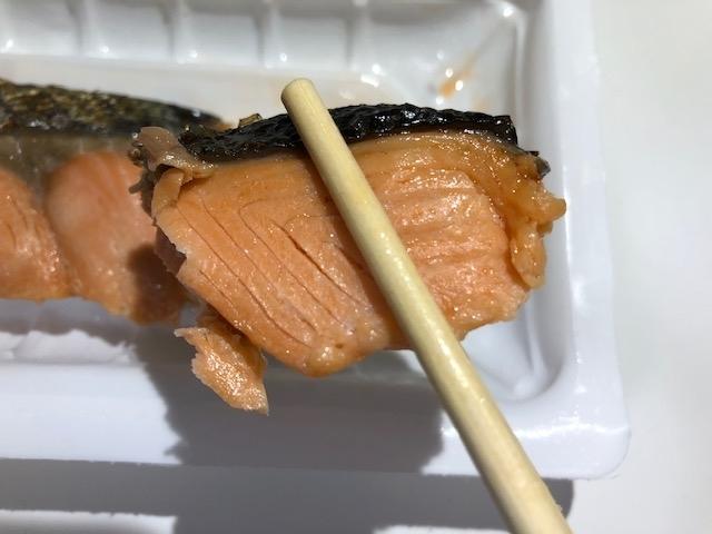 セブンの銀鮭の塩焼の味は?