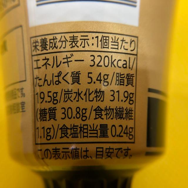 【セブンイレブン】金のワッフルコーン ミルクバニラ自己紹介