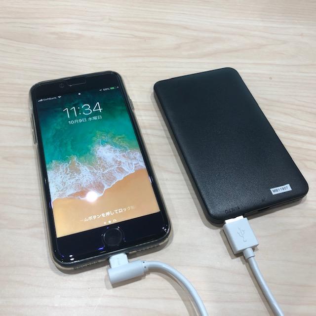 iPhoneを充電中